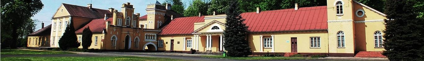Zespół Szkolno-Przedszkolny w Konstantynowie